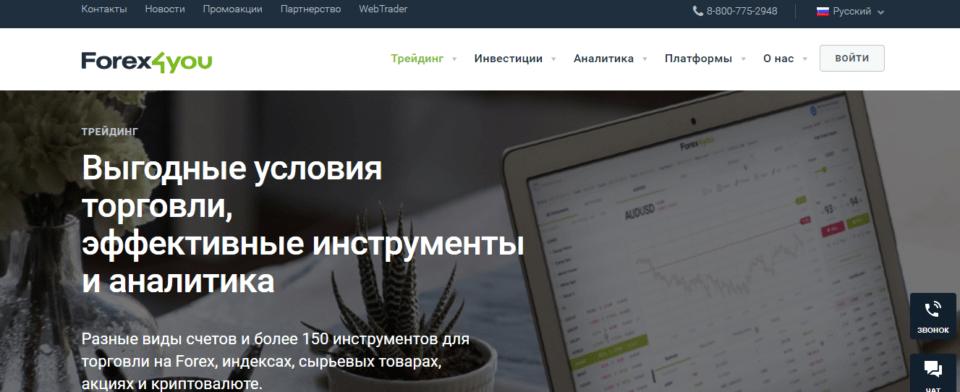 Cele mai bune platforme de tranzacționare Forex pe zondron.ro