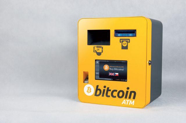 unde pot fi retrași prețul bitcoinilor