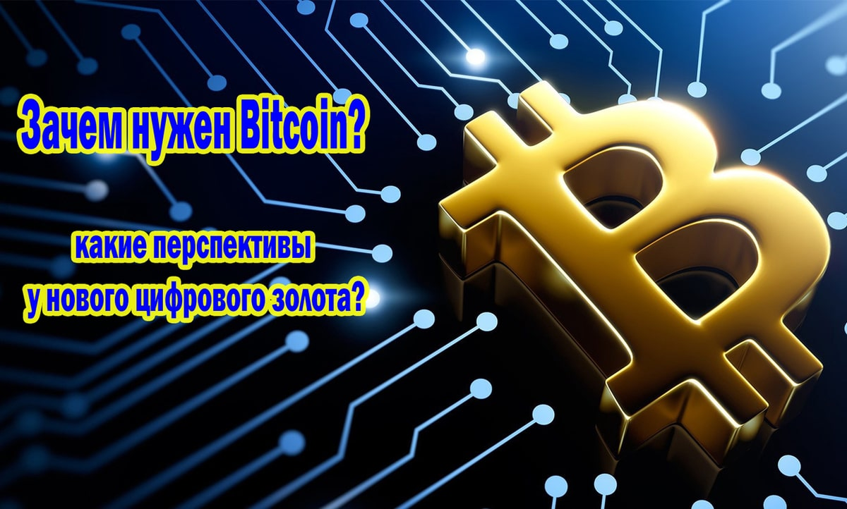 Cum poţi tranzacţiona Bitcoins cu Plus? - zondron.ro, Ce Este Bitcoin?