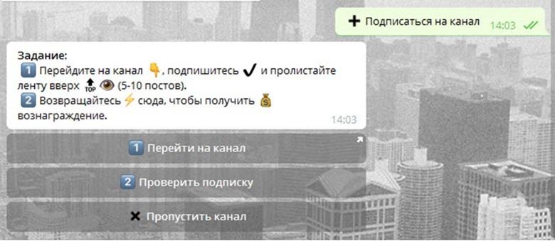 Voi ajuta să facem bani împreună)